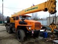 thumb_arenda-avtokrana-14-tonn-vezdehod