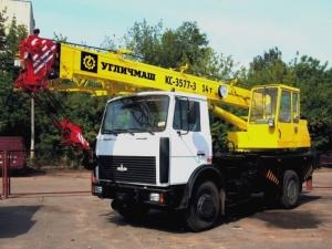 arenda-avtokrana-14-tonn